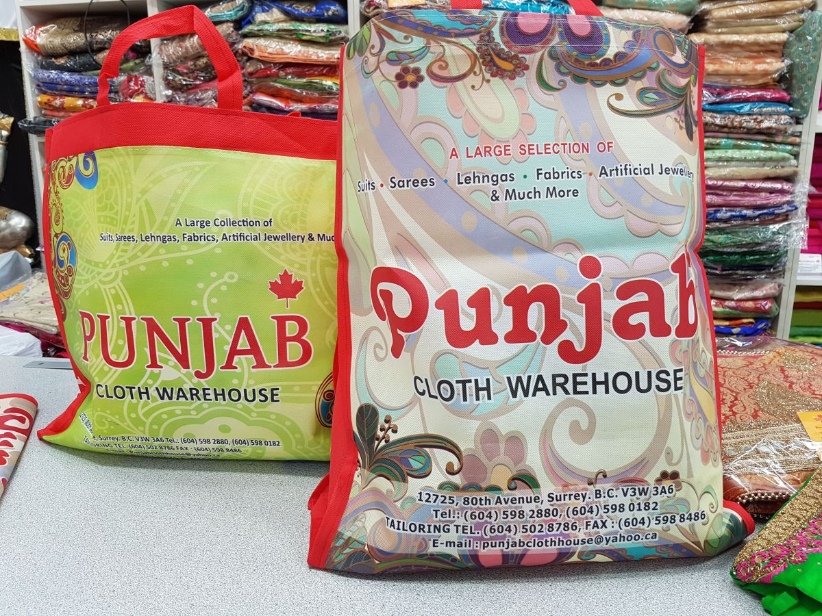 Punjab cloth Warehouse -New Reusable Bags (1)